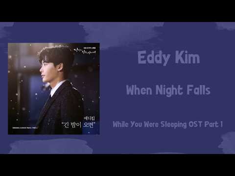 에디킴 (Eddy Kim) – When Night Falls [Han|Rom|Eng] (While You Were Sleeping OST Part 1)