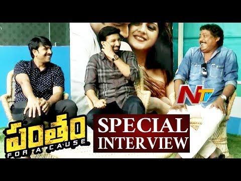 Pantham Movie Team Special Interview | Gopichand | Srinivas Reddy | Prabhas Srinu | NTV