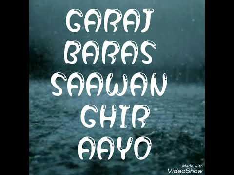 Garaj Baras Sawaan Ghir Aayo   Rahul Shetty   Paap