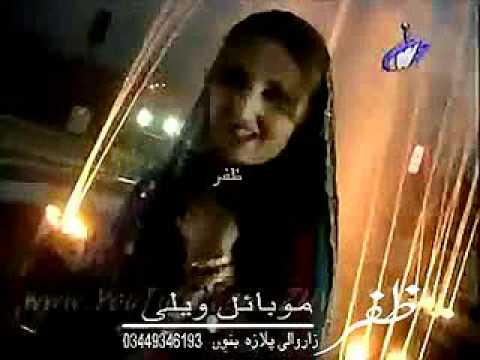 New Singer ! Iram Khan ! Pashto Attan Song 2011 video