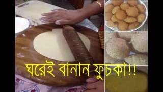 Download ঘরেই বানান ফুচকা (bangla health tips 2016) puska recipe 3Gp Mp4