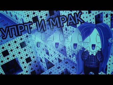 Minecraft | МОНТАЖИК - Упоролись