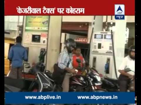 Petrol, Diesel expensive in Delhi due to VAT