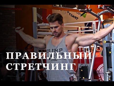 Азбука пляжного бодибилдинга с Денисом Гусевым • Правильный стретчинг!
