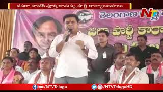 TRS Leaders Perform Bhoomi Pooja for TRS Party Offices across State | NTV