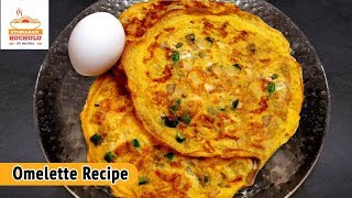 Egg Omelette Recipe in Telugu by Hyderabadi Ruchulu