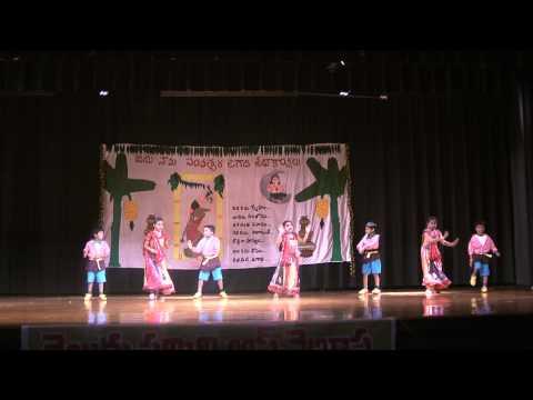 TSN Ugadi 2014 dance