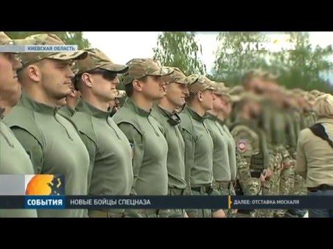 Спецназ КОРД готов для Харькова | Украина Новости