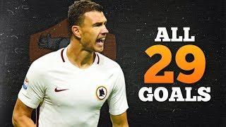 Edin Dzeko ● All 29 Goals in Serie A ● 2016/17|AS Roma|HD