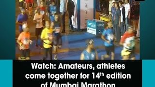 Watch: Amateurs, athletes come together for 14th edition of Mumbai Marathon - ANI #News