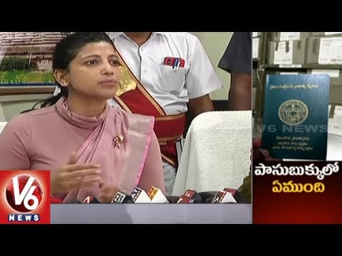Warangal Collector Amrapali Speaks On New Pattadar Passbooks and Rythu Bandhu | V6 News