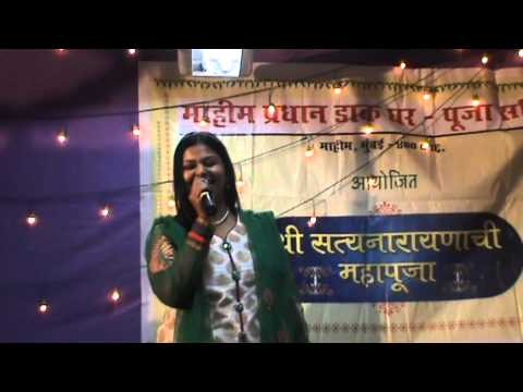 Shobha Kokate(bebo) Ye Mera Dil Pyaar Ka Deewana video