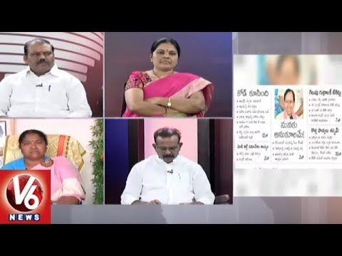 Special Debate On Telangana State Election Schedule | Good Morning Telangana | V6 News