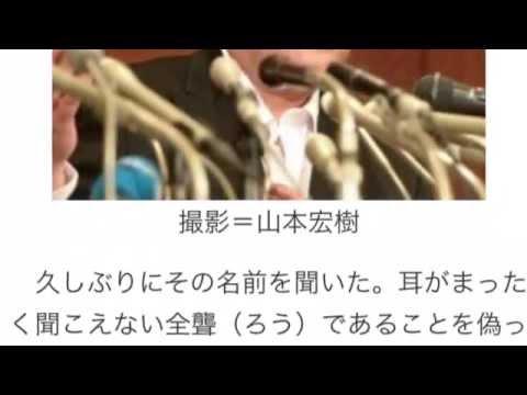 """偽ベートーベン""""佐村河内守氏が、和田アキ子に宣戦布告!"""