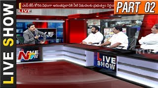 War of Words Between AP and Telangana Govt over Krishna Water Disputes || Live Show 02