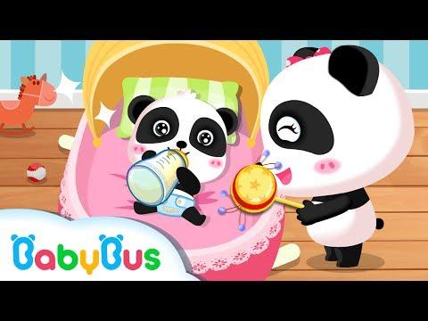 아기돌보기 생활동화|우유먹여주기 오줌싸개 팬더묘묘가 동생을 돌봐요|베이비버스 동화|BabyBus