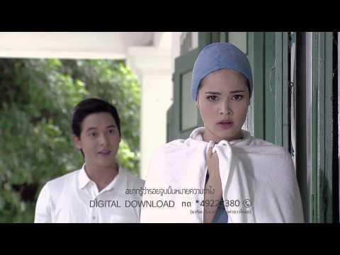 Yaya- Ost  Nueng Nai Suang  Joob Kiss Yaya ft JJ