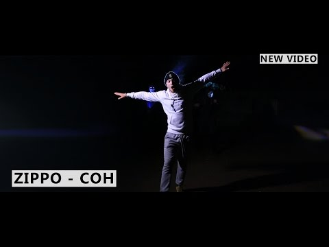ZippO - Сон