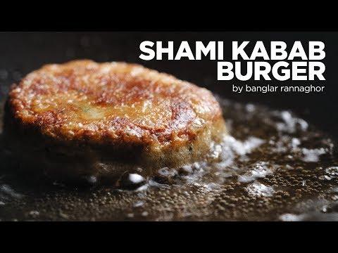 Shami Burger With Homemade Green Chutney