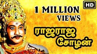Raja Raja Cholan Tamil Movie