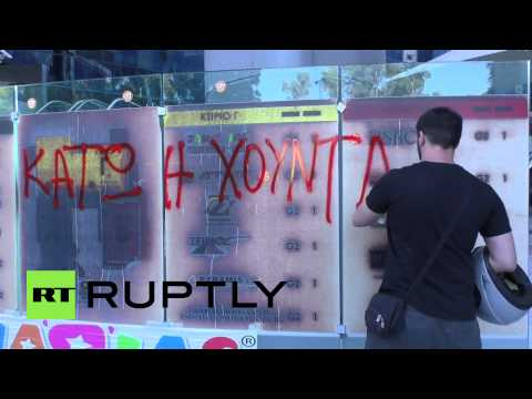 Greece: Protesters rally outside TV station over referendum coverage