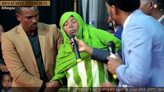 Amazing Time With Prophet Eyu Chufa - Christ Army Tv -  AmelkoTube.com