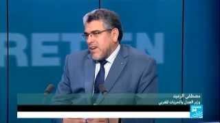 حوار مع مصطفى الرميد،  وزير العدل والحريات المغربي