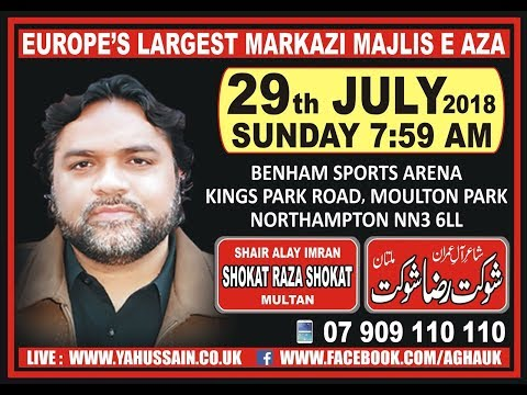 Zakir Shokat Raza Shokat (Multan) - AGHA - Northampton (UK) – 29th July 2018