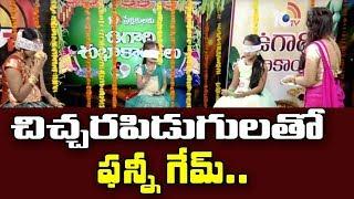 చిచ్చర పిడుగులతో ఫన్నీ గేమ్.. Jabardasth Yodha Deevena Ramya | Childrens Interview