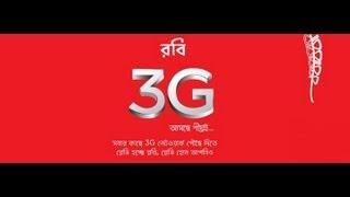Robi 3G TVC