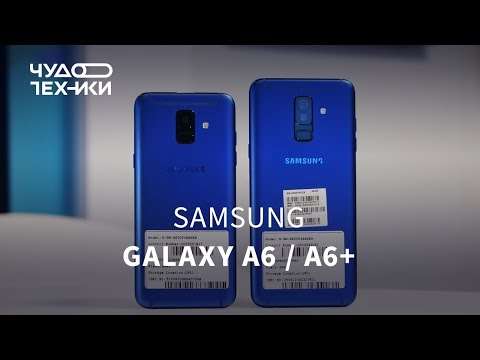 Быстрый обзор | Samsung A6 / A6+ (2018)