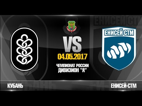 Kuban v Enisei STM. Highlights | Russian Rugby Championship 2017