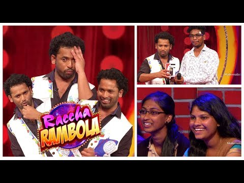 Raccha Rambola Stand-up Comedy show 56 - Jabardasth Kiraak RP Hilarious Comedy - Mallemalatv