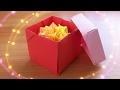 Как БЫСТРО Сделать Нужного Размера Коробку с Крышкой Оригами Коробка Для Подарка mp3
