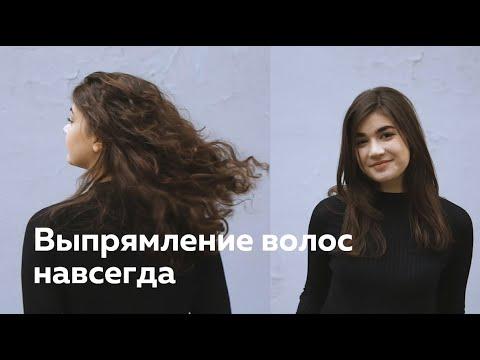 Выпрямление и кератиновое разглаживание волос Goldwell (2 разные процедуры, до и после)