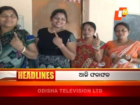 07 AM  Headlines  05th April 2018 |Today News Headlines OTV