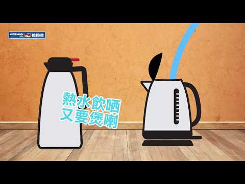 Product Intro of Cordless Temperature Control Vacuum Kettle (KTV-215)