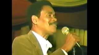 Roger Colas Live Ny 1985 - Marie Lourdes - Septentrional