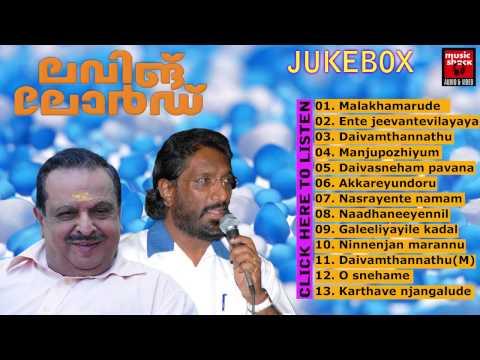 Latest 2014 malayalam songs download vellithira