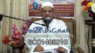 (SC#1405210) Molana Shahid Javed -