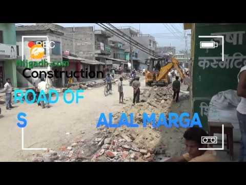 Sahidhirlal Marga Road construction Nijgadh.com