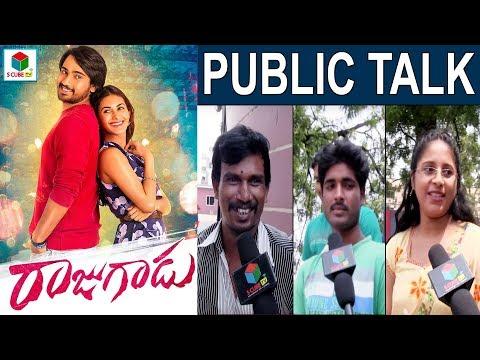 Raju Gadu Public Talk || Raj Tarun | Amyra | Rajendra Prasad | Telugu 2018 Movie Review & Response