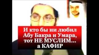Опровержение, грязной лжи шиитов, на благородных Сподвижников