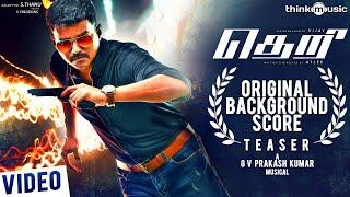 Theri Original Background Score Teaser | Vijay, Samantha, Amy Jackson | Atlee | G.V. Prakash Kumar