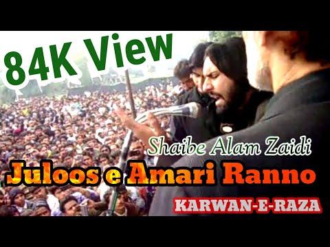 Akber Tumhe Maloom Hai Kya Mang Rahe Ho video