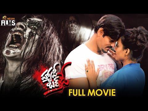 Happy Birthday Latest Telugu Horror Movie HD | Sanjana | Jyotii Sethi | 2018 Latest Telugu Movies