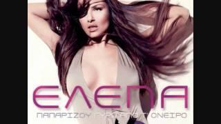 Elena Paparizou - Girna me sto xtes (Original)