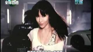 Vídeo 45 de Elva Hsiao