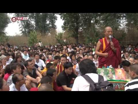 Talks Given at Wan Fo Chan Monastery in Hebei Province and an Animal Liberation Activity in Beijing