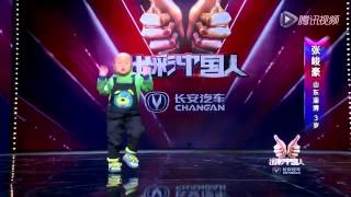 Zhang Junhao - 3-yo Adorable Kid | Amazing Chinese 2014